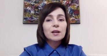 Председатель ПДС Майя Санду.