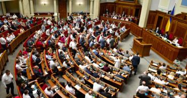 Почти сто депутатов Рады потребовали отставки главы минздрава.