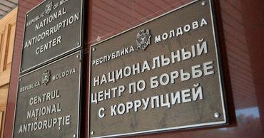 В Национальном центре борьбы с коррупцией будет больше сотрудников