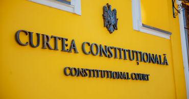 ПДС обратилась в КС о способе проведения выборов в случае отставки президента.