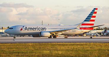 American Airlines намерена возобновить эксплуатацию Boeing 737 MAX.