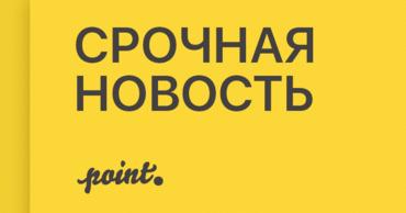 В Молдове зарегистрированы 199 случаев COVID-19