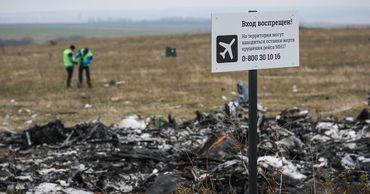 Нидерланды обвинили Россию в намеренном укрытии свидетеля по делу MH17.