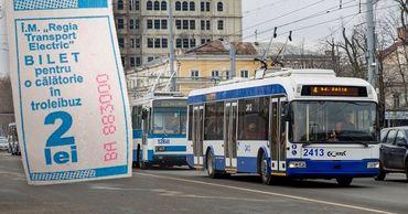 Озвучена фактическая цена проезда в общественном транспорте. Фото: Point.md