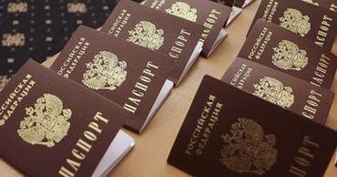 Около 70 000 молдаван получили российское гражданство за последние 4 года.
