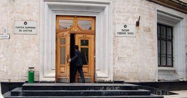 ВСМ выбрал пять судей, которые будут работать в Высшей судебной палате.