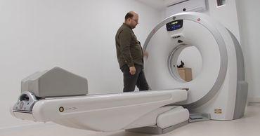 В Комрате введен в действие новый томограф.