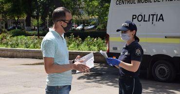 Инспекторы выявили более 1000 нарушений антикоронавирусных правил.