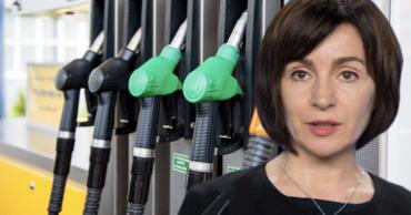 Майя Санду: Повышение цен на топливо - это согласованные действия.