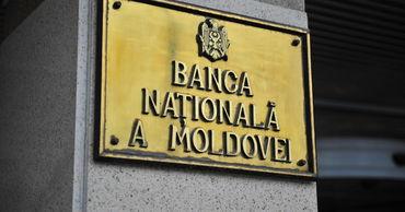 Эксперт: Нацбанк поторопился с прогнозом о снижении уровня инфляции.
