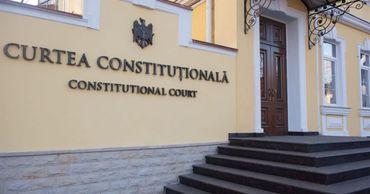 КС отклонил поправки к Конституции, касающиеся судебной системы.