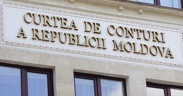 Офицер СИБ будет назначен членом Счетной палаты.