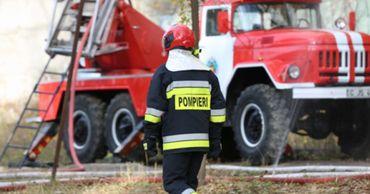 ГИЧС предупреждает население об опасности возникновения пожаров.