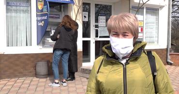 В Приднестровье нарастает паника из-за блокировки работы Visa и Mastercard.