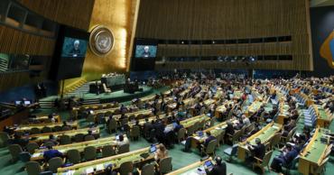 Молдова воздержалась голосовать в ООН за борьбу с героизацией нацизма и неонацизма.