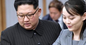 В Южной Корее могут возбудить уголовное дело на сестру Ким Чен Ына. Фото: mail.kz.