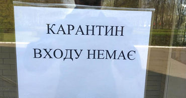 Кабмин Украины продлил режим ЧС в связи с пандемией до 31 декабря.