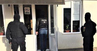 Прокуроры раскрыли детали обысков у поставщиков газа.
