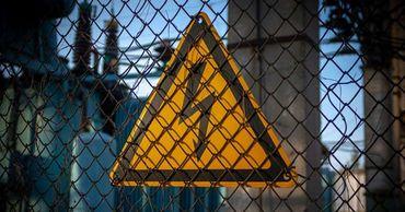 Рабочий получил смертельный удар током в парке развлечений в Гидигиче.