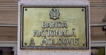 НБМ: Качество кредитного портфеля в первом полугодии ухудшилось.