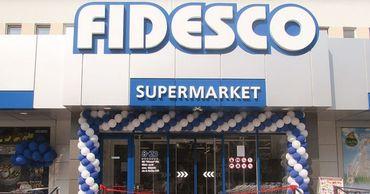 Сеть супермаркетов Fidesco покупает активы Cvin Com.