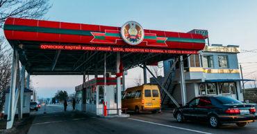 Некоторые граждане могут свободно въезжать в Приднестровье.