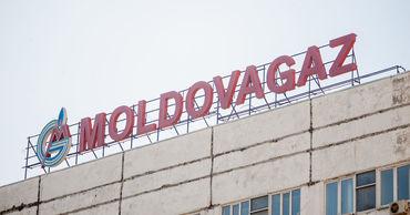 Молдова сократила в августе потребление природного газа.