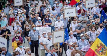 PAS проведет протест у ЦИК: Додон прячется за учреждением.