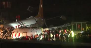 """""""Черные ящики"""" самолета, развалившегося в Стамбуле, отправили в Германию."""