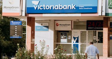 МВФ прокомментировал арест активов Victoriabank. Фото: nokta.md.