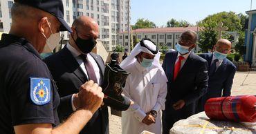 Катар передал ГИЧС партию оборудования для ликвидации последствий ЧС.