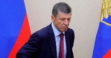 Дмитрий Козак уходит из правительства России