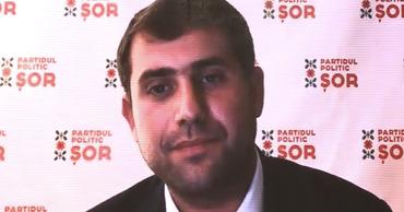 Шор: Свадьба ДПМ и ПСРМ делается, чтобы Додона избрали на второй срок