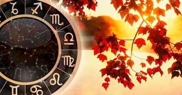 Гороскоп на 27 сентября для всех знаков зодиака.