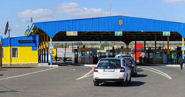"""Пограничный пункт """"Первомайск-Кучурган"""" возобновляет работу."""