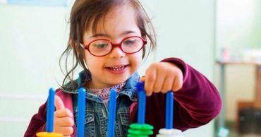 В Чадыр-Лунге откроется Центр реабилитации детей с особыми потребностями.