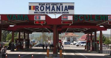 Въезд в Румынию «через карантин» в понедельник сократится до 44 стран. Фото: esp.md.