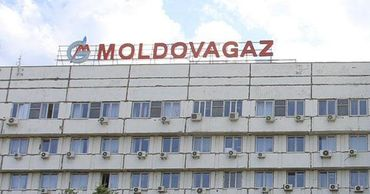 """""""Молдовагаз"""" опротестует выводы НАРЭ в суде."""