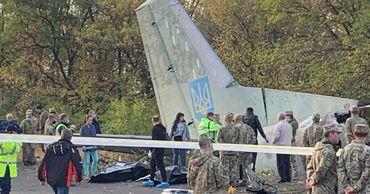 Умер один из выживших при крушении Ан-26 в Харьковской области.