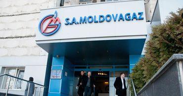 В Moldovagaz проводится внутренний аудит.