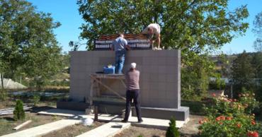 В селе Мокра готовится к открытию новый Мемориал Славы.