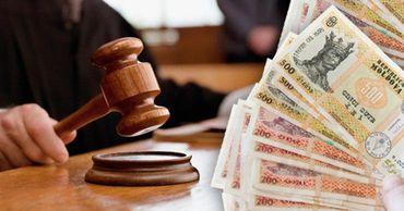 Судьи-фигуранты дела о «Ландромате» требуют выплаты зарплаты за 4 года. Коллаж: Point.md