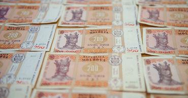 НКСС перечислила деньги для пособий семьям с детьми.