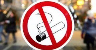 Новые правила табачные изделия купить картридж для электронной сигареты минифит