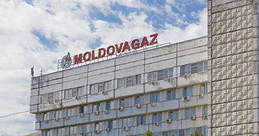 """НАРЭ констатировало отклонения в деятельности """"Moldovagaz""""."""