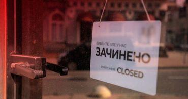 В декабре на Украине могут ввести полный локдаун.