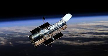 Hubble показал «космический водопад» во Вселенной. Фото: seti.org.