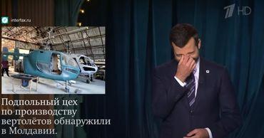 В «Вечернем Урганте» посмеялись над новостью об ангаре с вертолетами.