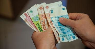 НБС: Средняя зарплата в Республике Молдова составляет 7385 леев.