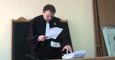 """По делу """"Ландромат"""" оправдан первый судья: не нашли состава преступления"""